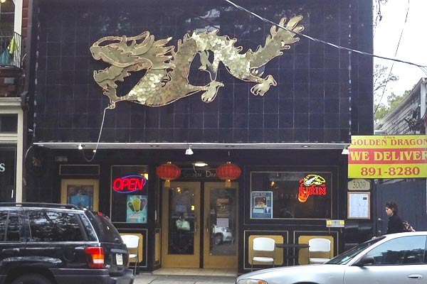 Jungs golden dragon new orleans la steroids and ovarian cysts